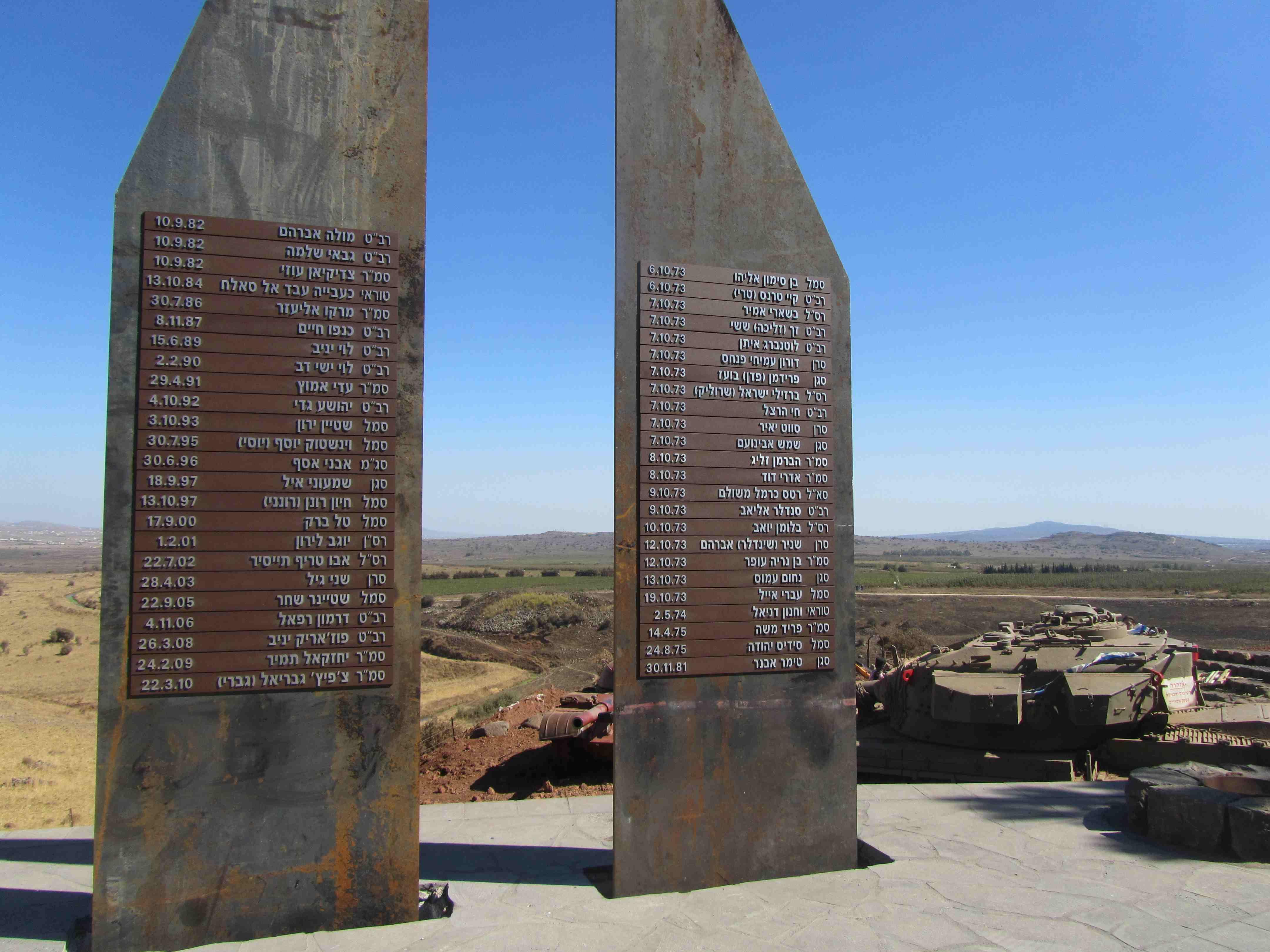 הקמת אנדרטת עמק הבכא