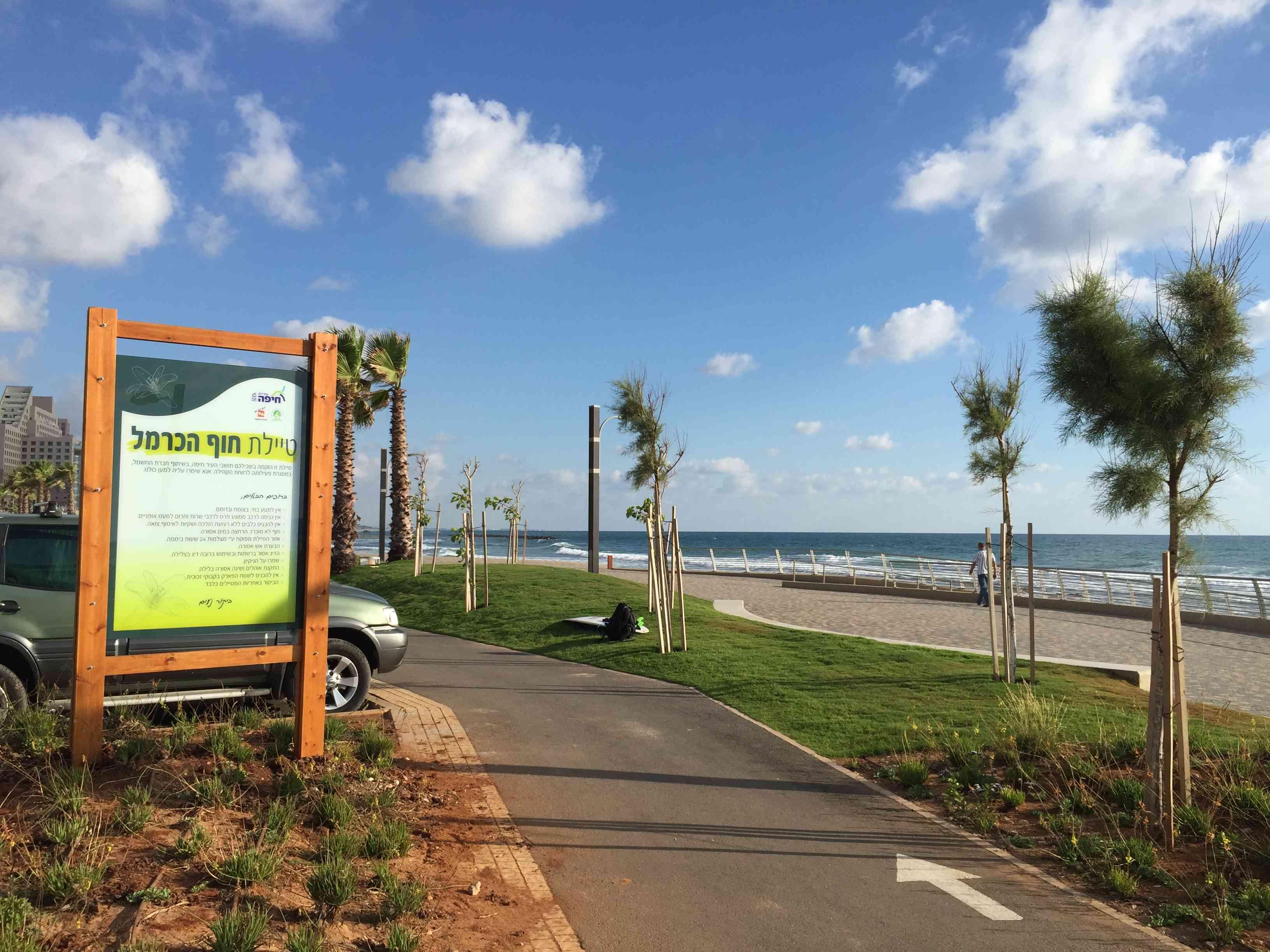 שילוט טיילת חוף הים בחיפה