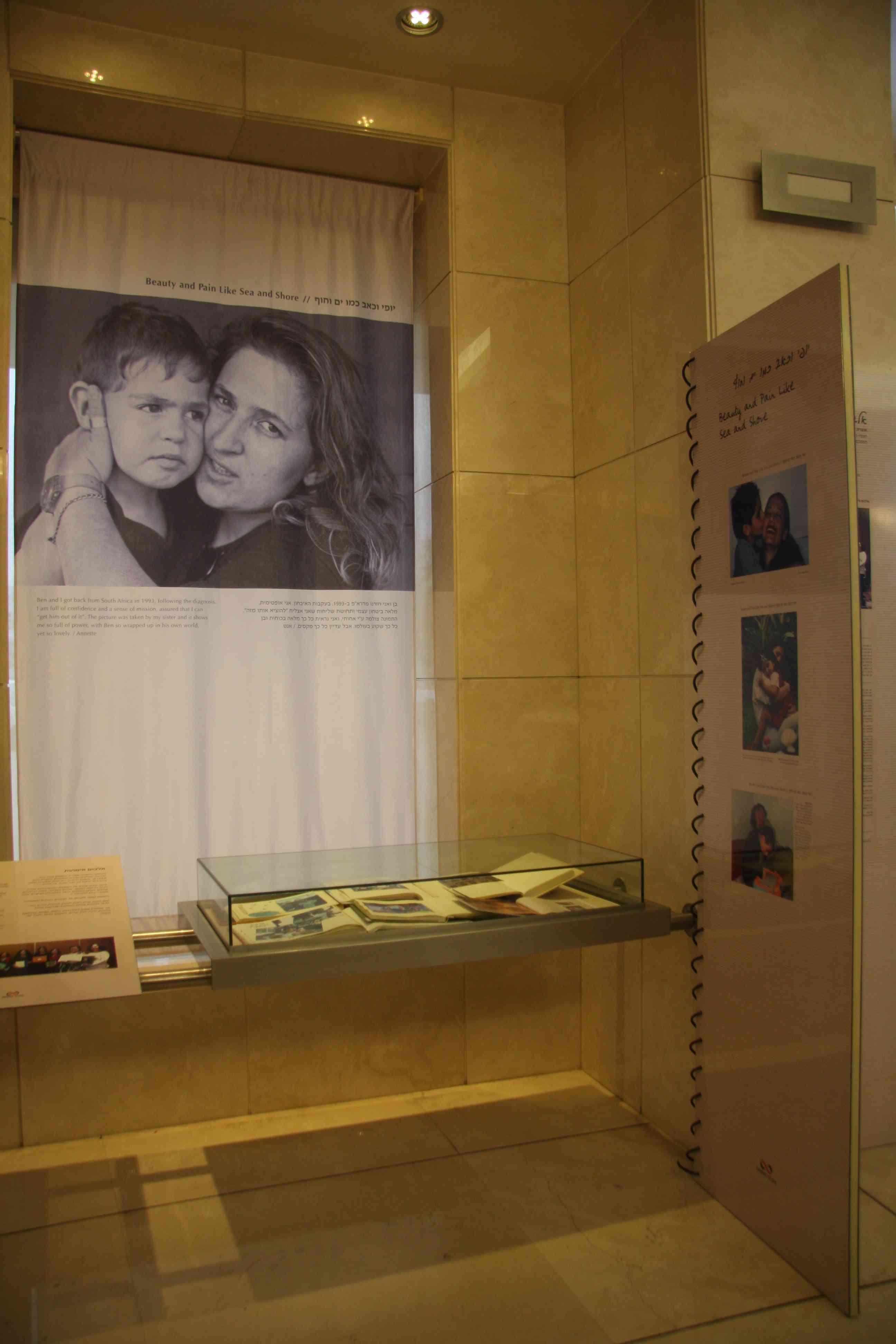 הקמת תערוכת אלבום אימהות בנק מזרחי רמת גן